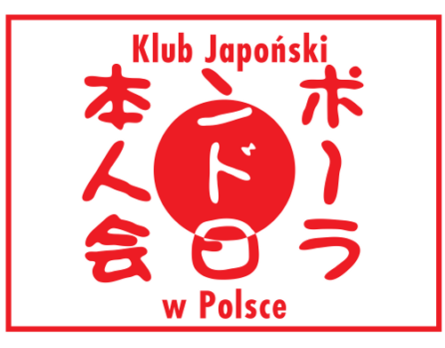 Japanese Club in Poland